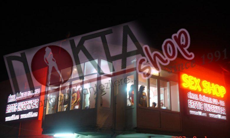 Gaziemir erotik shop