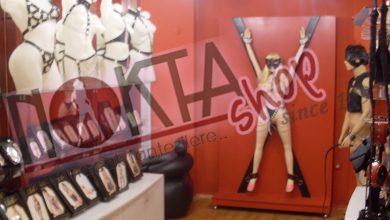 Photo of Karşıyaka Erotik Shop