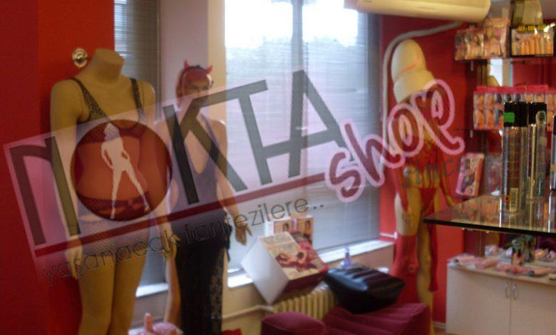 Alsancak erotik shop