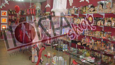 Photo of Çankaya Erotik Shop
